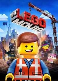 LEGO英雄傳