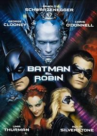 蝙蝠俠與羅賓