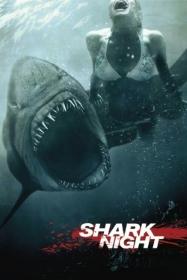 大白鯊3D食人夜