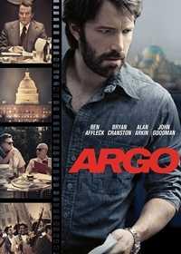 ARGO 救參任務