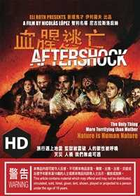 HD Aftershock