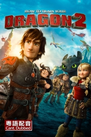 How to Train Your Dragon 2 (Can)