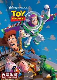 HD Toy Story (Eng)