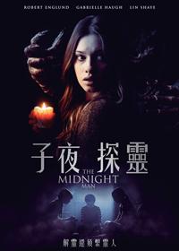 The Midnight Man (FHD)