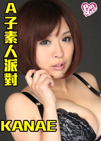 A子素人派對-CHIAKI
