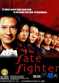 Fate Fighter