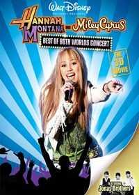 米莉演唱會紀實