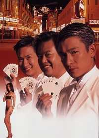 HD The Conmen In Vegas
