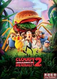 Cloudy with a chance of meatballs 2 (eng)