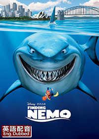 HD Finding Nemo (Eng)