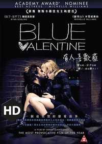 HD 有人喜歡藍