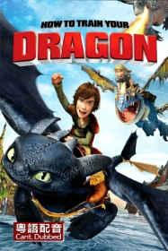 How to train your dragon (Can)