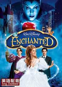Enchanted (Eng)
