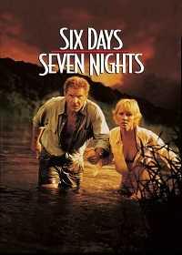 六日狂奔七夜情