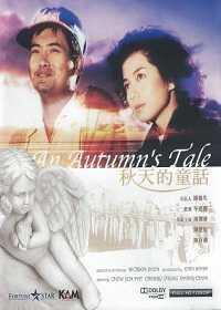 HD An Autumn's Tale