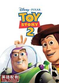HD Toy Story 2 (Eng)