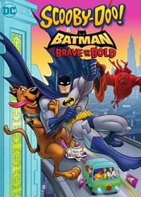 史酷比與蝙蝠俠:智勇悍將