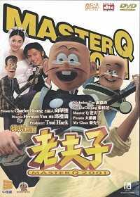 Master Q 2001