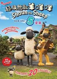 羊駝反轉農場