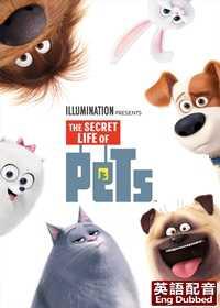 The Secret Life of Pets (Eng)