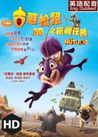 HD The Nut Job (Eng)