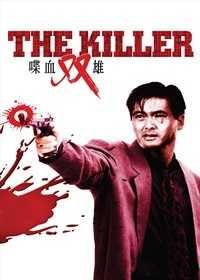 HD The Killer