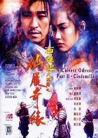 A Chinese Odyssey Part II - Cinderella