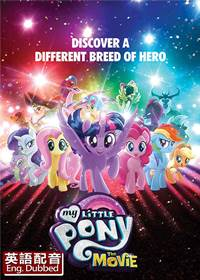 My Little Pony: The Movie (English)
