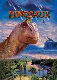HD 恐龍世紀