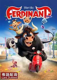 Ferdinand (Cantonese) (X-Spatial Edition)