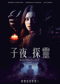 (HD) The Midnight Man