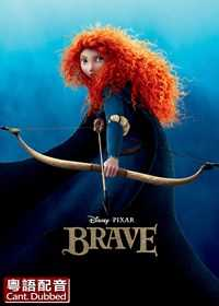 HD Brave (Cant)