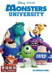 HD Monsters University (Eng)