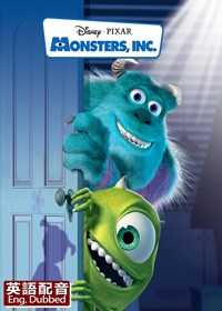 Monsters, Inc. (Eng)