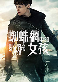 (Trailer) The Girl In The Spider's Web