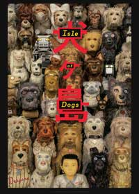 Isle of Dogs (X-Spatial Edition)